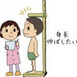 中学生が身長を伸ばす方法