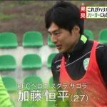 サッカー 日本代表メンバー