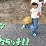 【幼稚園児】サッカーボールリフティングの技【年長さん】