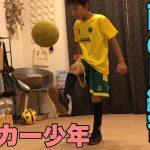 【雨の日】頑張れサッカー少年【リフティング練習方法】