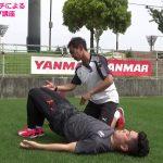 山崎フィジカルコーチによる体幹トレーニング vol.2 初級編