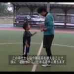 「幼児クラスはこんな感じで練習しています」名古屋オーシャンズフットサルスクール【豊田校】